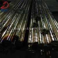 上海盛狄供应高导电QMn2锰青铜棒材