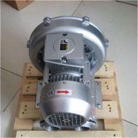 250W高压风机厂家 0.25KW高压风机价格