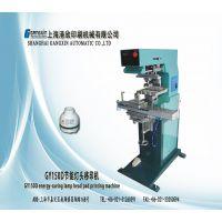 单色灯头滚印机 GY150D上海港欣移印机