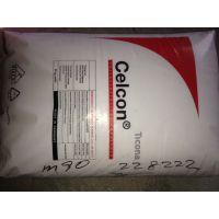 代理POM C9021S、C9021S抗溶剂性