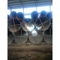 天元牌1820*16螺旋管价格,1820螺旋钢管,大口径螺旋焊管厂家