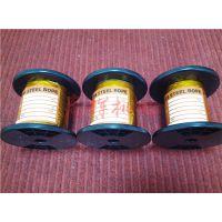 厂家直销日本NMR微型钢绳7×70(FF-027)钢丝绳 耐腐蚀 建筑行业用