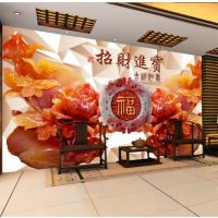 中式无缝大型壁画 3d立体玉雕客厅装饰画墙纸 电视背景墙壁纸无纺布