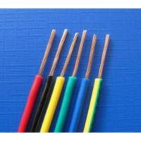 龙之翼RVV10X1.5mm2国标电线电缆可用于电力,电气控制柔性性好 RVV规格,CCC认证齐全