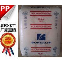 北欧化工PPBA204E共聚物高抗冲击性波纹管接头管型材