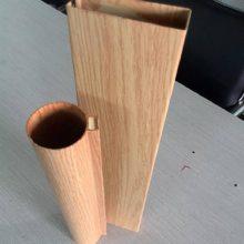木纹铝方通厂家批发