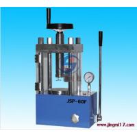 JSP-60F防护型红外压片机|实验室粉末成型机|现货供应