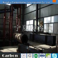 宁夏炭块用于电石炉、黄磷炉、铁合金炉,焙烧前灰份≤10%、固定碳80,厂家直销欢迎采购!