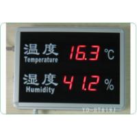 温湿度记录仪 型号:ZX7M-YD-HT818J 库号:M401344