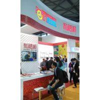 协会主办、万人投资-2017上海餐饮连锁加盟展