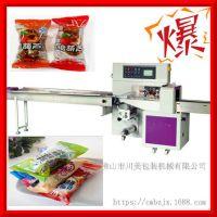 《川美机械》CM-250X冰糖葫芦包装机 多功能糖葫芦包装机械