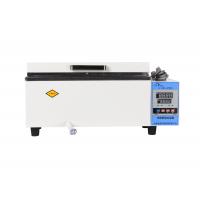 H·SWX-420BS电热恒温水温箱SK
