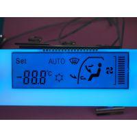 汽车空调仪表lcd液晶屏 高质量汽车仪表LCD液晶屏厂家