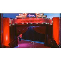 三亚展台舞台搭建背景板喷绘写真制作