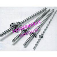 供应丝杆,东莞丝杆,自动化机床丝杆LMG