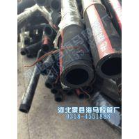 供应HG/T2540-1993内燃机车机油橡胶软管