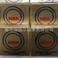 NSK轴承代理商 现货供应日本原装 7918CTYSULC7P4角接触球轴承