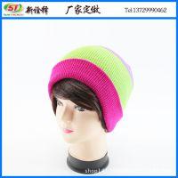 帽子厂定制 新款日韩秋冬时尚女士户外保暖针织帽 光身彩虹帽