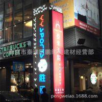 户外立柱灯箱广告定做彩色发光招牌 专业厂家加工