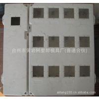 上下结构电表箱/配电柜配电箱/电表箱