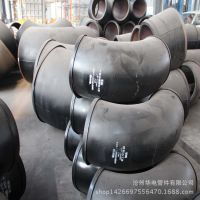 盐山弯头厂长期供应长半径 短半径碳钢防腐耐磨弯头 焊接弯头