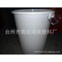 供应塑胶水桶 杭州塑胶水桶 建德塑胶水桶 富阳塑胶水桶 价格优惠