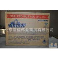 供应安佳黄油25KG1箱(新西兰动物油,无盐奶油)1000元