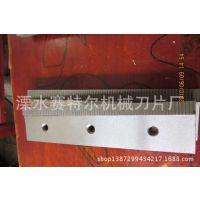 专业生产液体包装机齿形刀片,制袋机切刀,等各种高速钢刀片