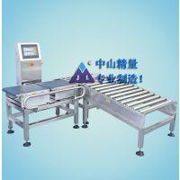 供应精量衡器自动检重秤/JLCW-25kg
