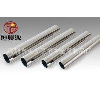 供应316L镜面不锈钢管 8K镜光不锈钢圆管 316L装饰管,欢迎咨询