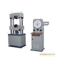 液压式万能试验机,WE-1000B,WE-600B,度盘式万能试验机