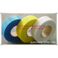 厂家直销玻纤自粘带  5公分网格胶带  10公分网格胶带   15公分