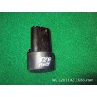 供应原装12V充电钻电池 锂电池