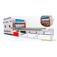 洪升纸箱机械厂价直销瓦楞纸板四色水性印刷开槽模切机