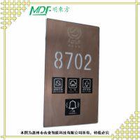 贵阳酒店客控系统智能控制触摸面板 宾馆感应电子门牌