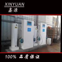 食品加工业原水杀菌设备,高浓度消毒液二氧化氯发生器选型