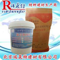 北京水泥基防水砂浆 北京混凝土修补砂浆 北京环氧树脂砂浆