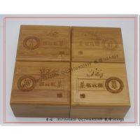 竹制茶叶盒 竹质茶叶包装盒 竹茶盒 绿茶竹包装盒厂家批量生产