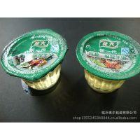 塑料专业生产油杯 龙大油杯 食用油样品杯临沂塑料