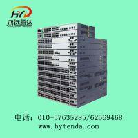 供应华为S2700-26TP-EI-AC24百兆企业级以太网交换机自带4个千兆上行口