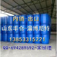 天然气甲醇含量99.9、煤气甲醇