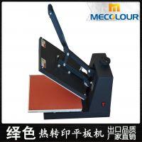 平板烫画机 热转印 烫画机T恤  多功能创业设备 厂家直销热转印机