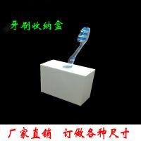 供应亚克力牙刷收纳盒、订做各种酒店客房牙刷收纳盒、以上信息由东莞市图威有机玻璃制品有限公司提供