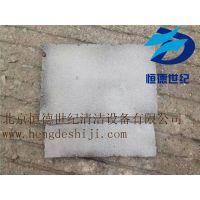 除锈铁板高压水清洗机HD35/21
