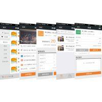 微信会员营销系统|微信会员卡营销