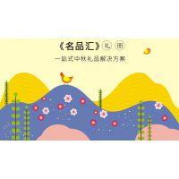 2015西安中秋节礼品|原装进口红酒橄榄油|月饼礼盒团购