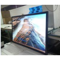 乐博84寸工业级液晶监视器