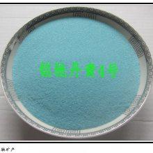 沙画彩砂 沙画彩砂厂家 特细彩砂 特细染色彩砂 染色细沙子 沙画用染色沙子 彩色石子