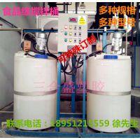 大同水处理pe白色加药箱榆林100L药罐带搅拌机带计量泵圆形加药箱
