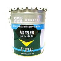 长沙欧美牌室内超薄型钢结构防火涂料,型号NCB(OMeCB-01)
